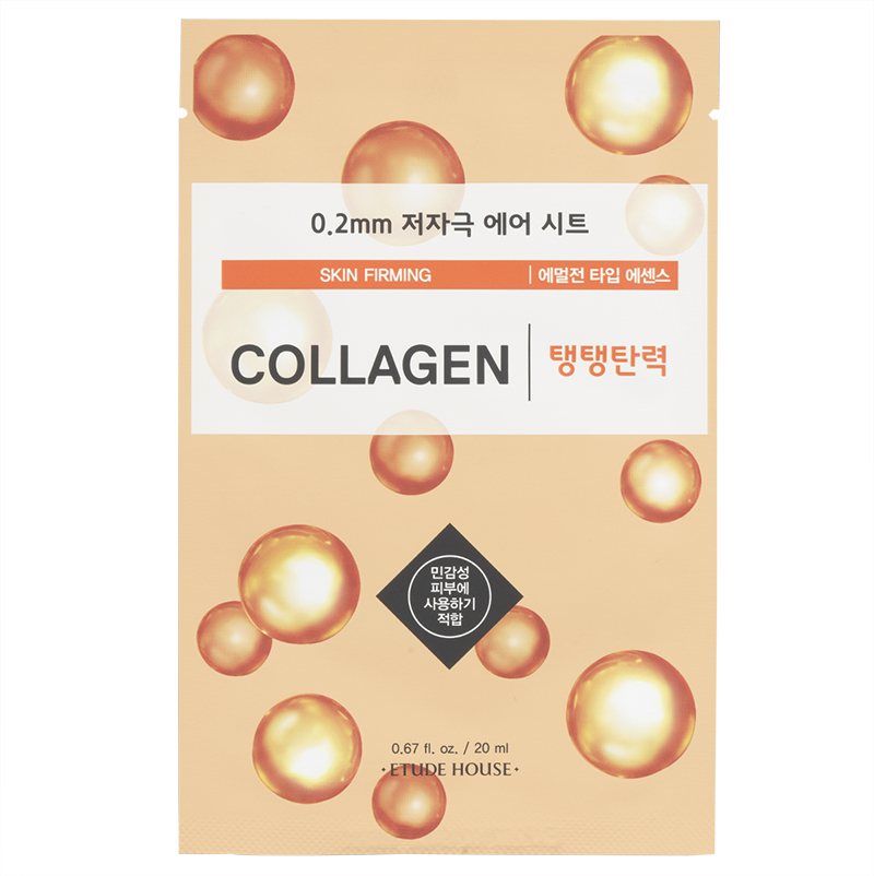 Etude House Mask - Collagen - 20ml