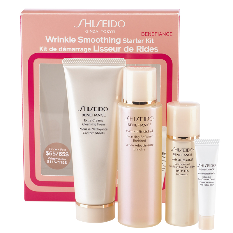 Shiseido Benefiance Wrinkle Smoothing Starter Kit - 4 piece