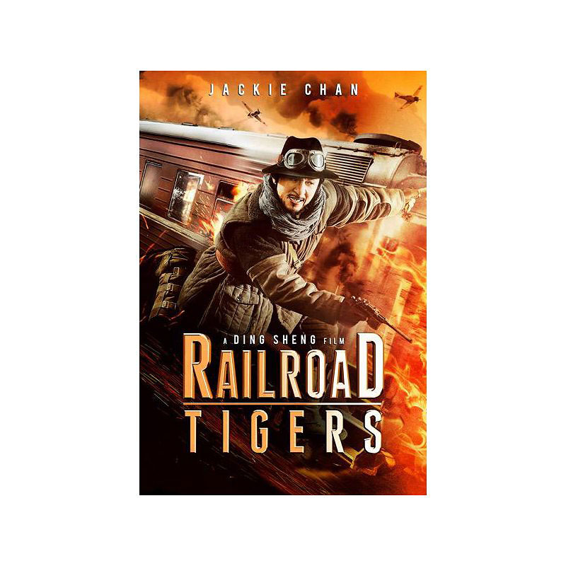 Railroad Tigers - DVD