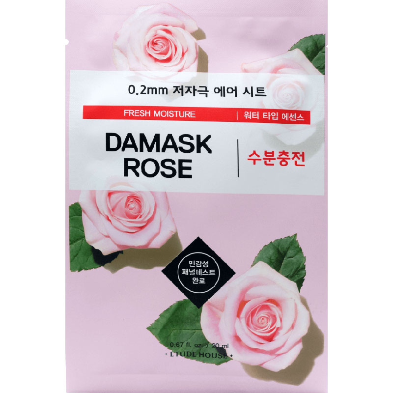 Etude House Mask - Damask Rose - 20ml