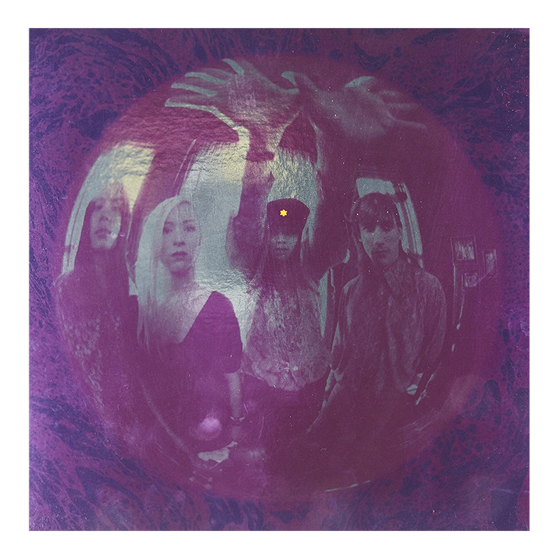 The Smashing Pumpkins - Gish (Remastered) - 180g Vinyl