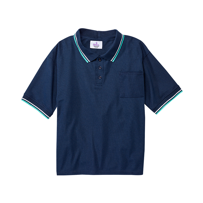 Silvert's Men's Piqué Open-Back Polo Jersey - Navy - Small