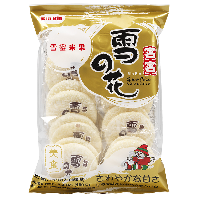 Bin Bin Snow Rice Cracker - 150g