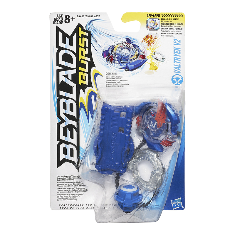 Beyblade Starter Pack - Assorted