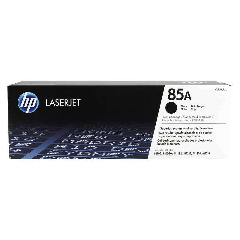 HP LaserJet Print Cartridge - Black - CE285A