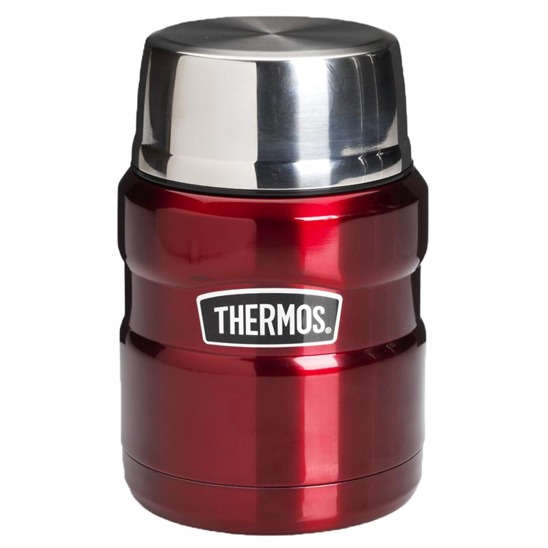 Thermos Stainless Steel Vacuum Insulated Food Jar - Cranberry - 470ml