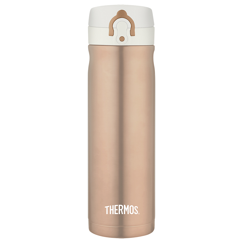 Thermos Stainless Steel Direct Drink Bottle - Rose Gold - 470ml ... 2da89cf46