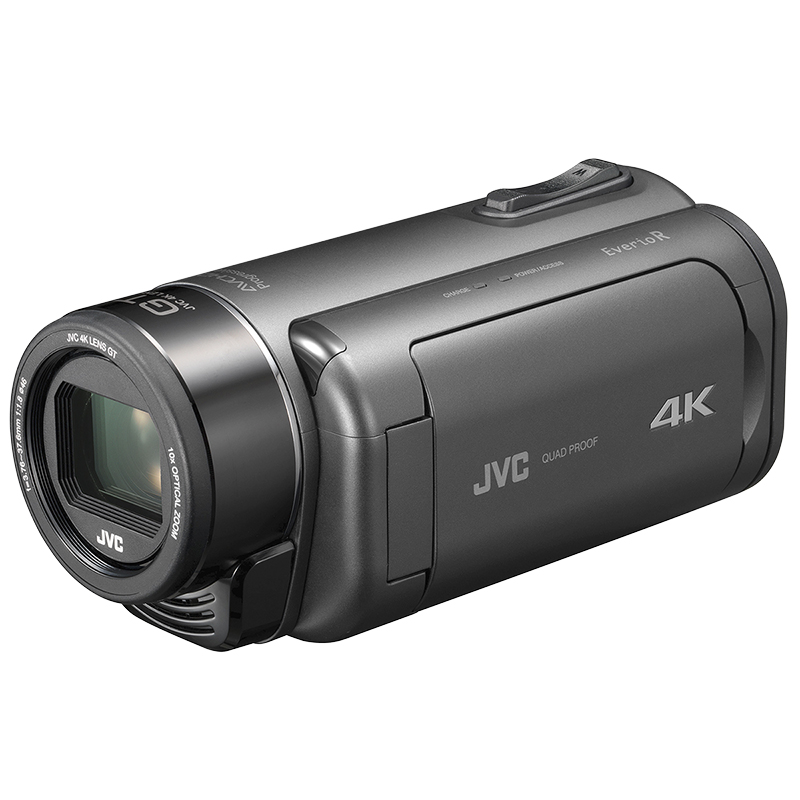 JVC Everio RY980HU Quad Proof 4K Camcorder - Black - GZ-RY980HU